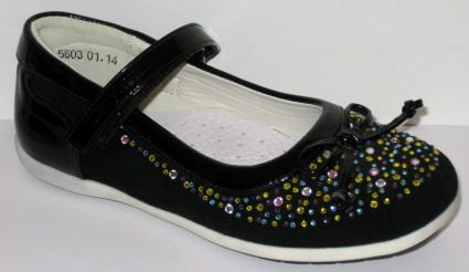 Туфли 5603