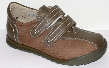 Туфли 2602