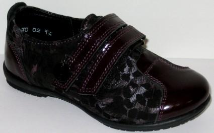 Туфли 0630