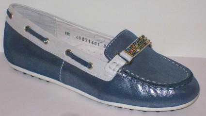 Туфли 71401