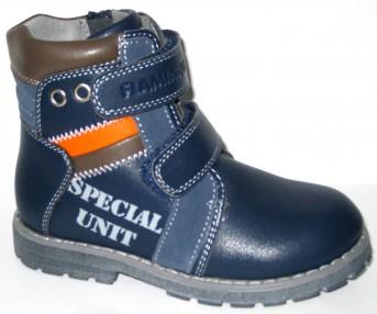 Демисезонная обувь 139