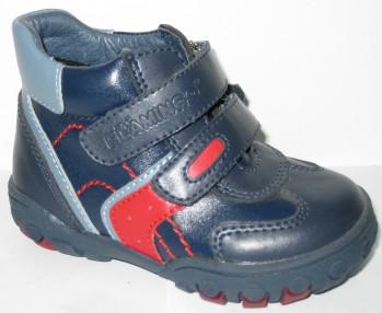 Демисезонная обувь 1137