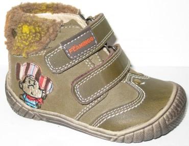 Демисезонная обувь 96з