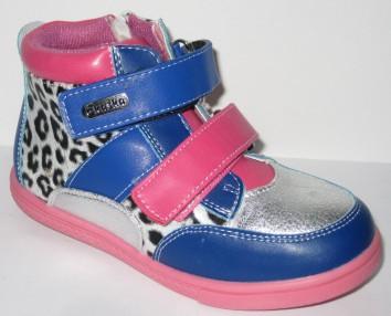 Демисезонная обувь 8452