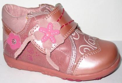 Демисезонная обувь 87