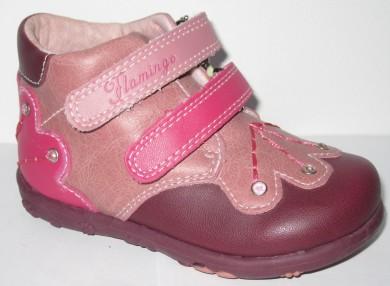 Демисезонная обувь 86