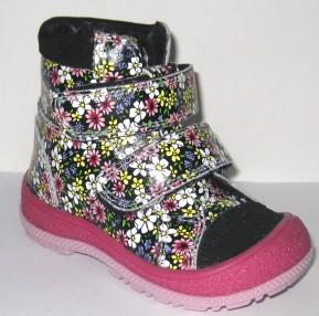 Демисезонная обувь 2714