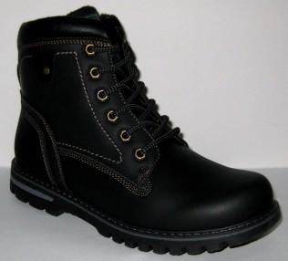 Демисезонная обувь 7083