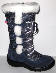 Зимняя обувь 42111-5