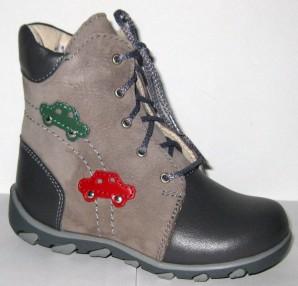 Зимняя обувь 2704