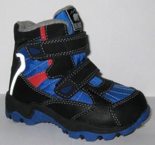 Зимняя обувь 528