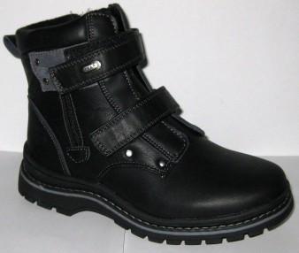 Зимняя обувь 9628