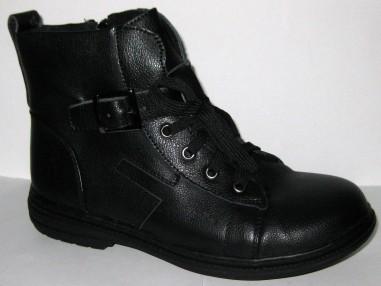 Зимняя обувь 5850