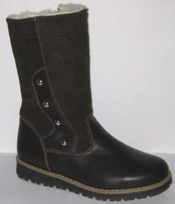 Зимняя обувь 1213