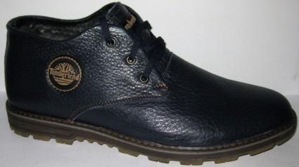 Зимняя обувь TD