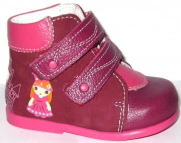 Демисезонная обувь 15-122