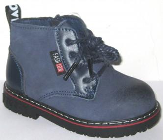 Демисезонная обувь 7263