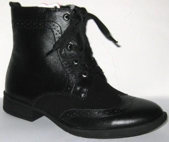 Демисезонная обувь 1300