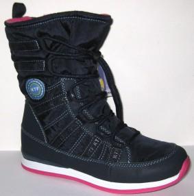 Зимняя обувь 1541