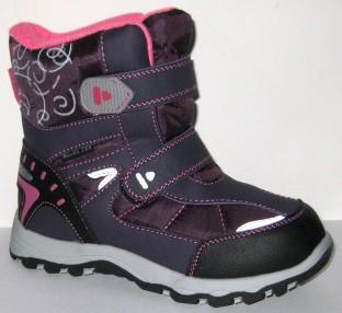 Зимняя обувь 2036