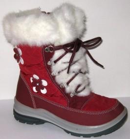 Зимняя обувь 0841