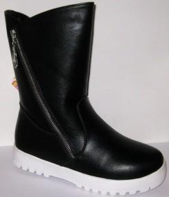 Зимняя обувь 031