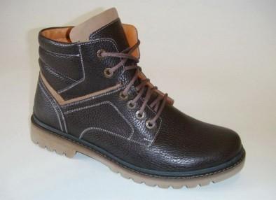 Зимняя обувь 72403