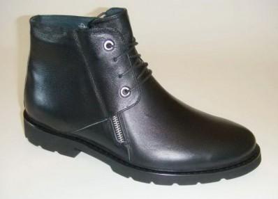Зимняя обувь 72510