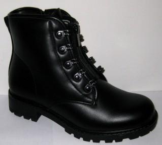 Демисезонная обувь 7252