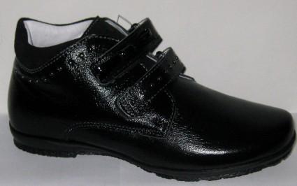 Демисезонная обувь 552040