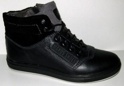 Мужская обувь ТБ син