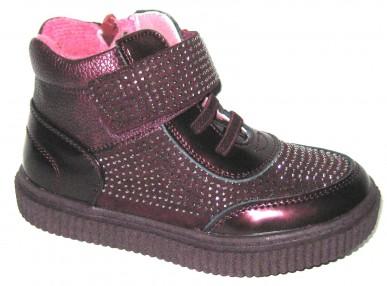 Демисезонная обувь 5578