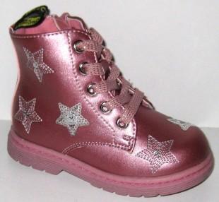 Демисезонная обувь 5016