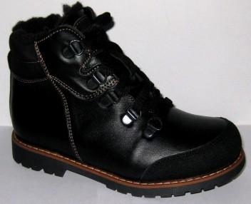 Зимняя обувь 1318