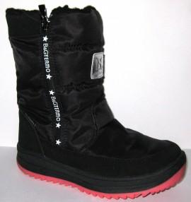 Зимняя обувь 1220