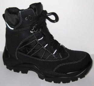 Зимняя обувь 0081