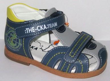 Летняя обувь 0055 сер