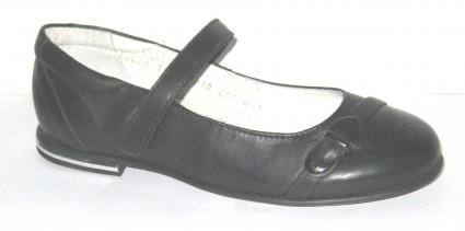 Туфли 161