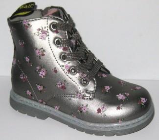 Демисезонная обувь 5211