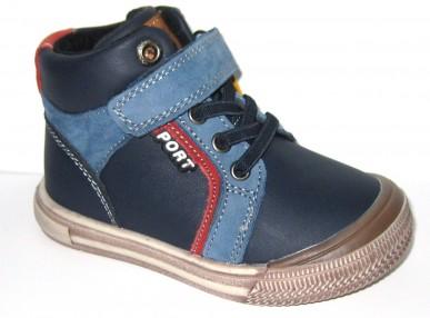 Демисезонная обувь 10587
