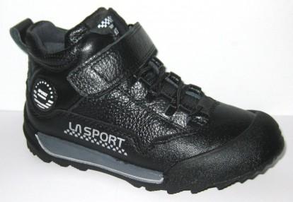 Демисезонная обувь 10698
