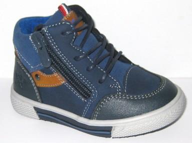Демисезонная обувь 5156