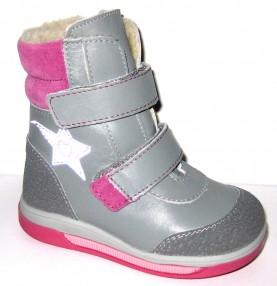 Зимняя обувь 0543