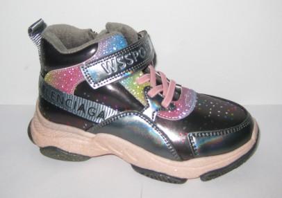 Демисезонная обувь 5546