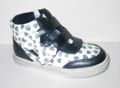 Демисезонная обувь 5315