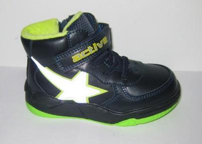 Демисезонная обувь 5117