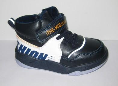 Демисезонная обувь 5116